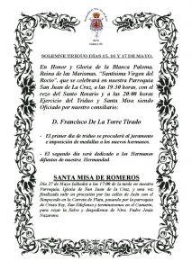 Solemne Triduo Hdad. del Rocio de Jaen 2.017